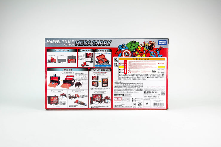 TOMICA MARVEL T.U.N.E MEGACARRY ASIA SPECIAL EDITION
