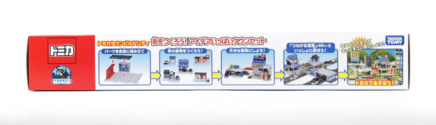 Tomica Build City Basic Town Set