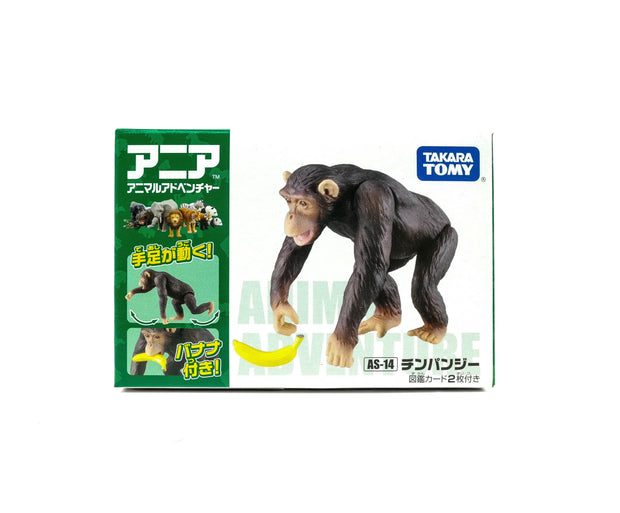 ANIA AS-14 CHIMPANZEE (NEW)