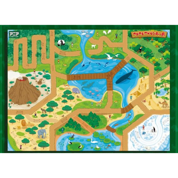 ANIA ADVENTURE ZOO MAP