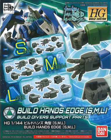 HGBC 1/144 Build Hands Square Type [S,M,L]
