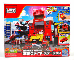 TOMICA IR TRANSFORM FIRE STATION (1st WITH SPECIAL TOMICA)
