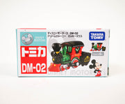 Tomica Disney Motors DM-02 Dream Journey Mickey Mouse