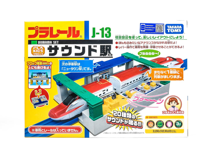 Plarail  (822530) Sound Station