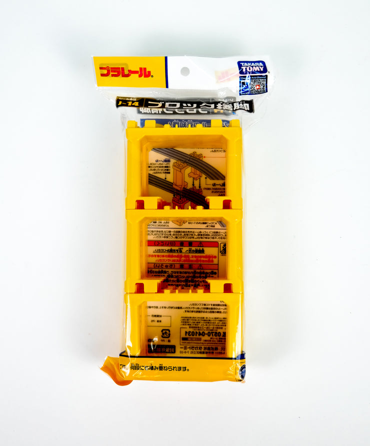 Plarail (644873) New Block Bridge Set