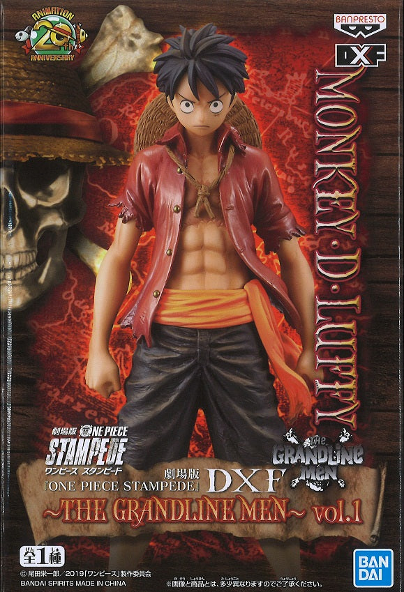 Banpresto One Piece Stampepe Movie DXF The Grandline Men Vol.1