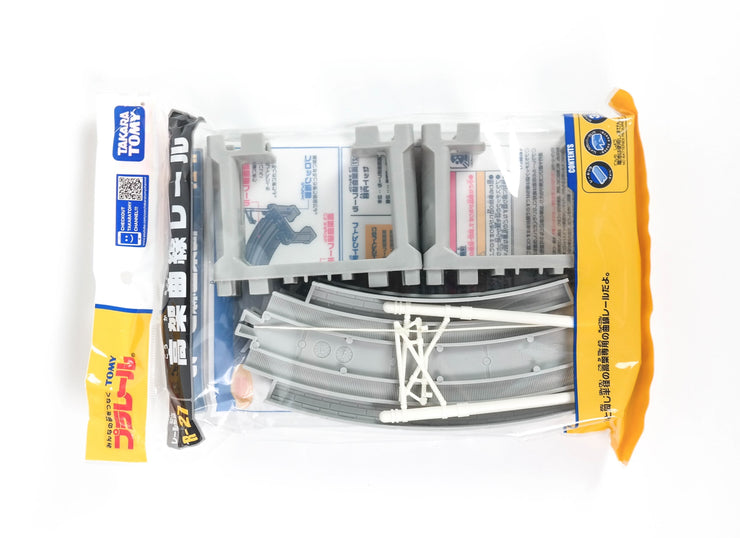 Plarail  (790419) Elevated Round Rail