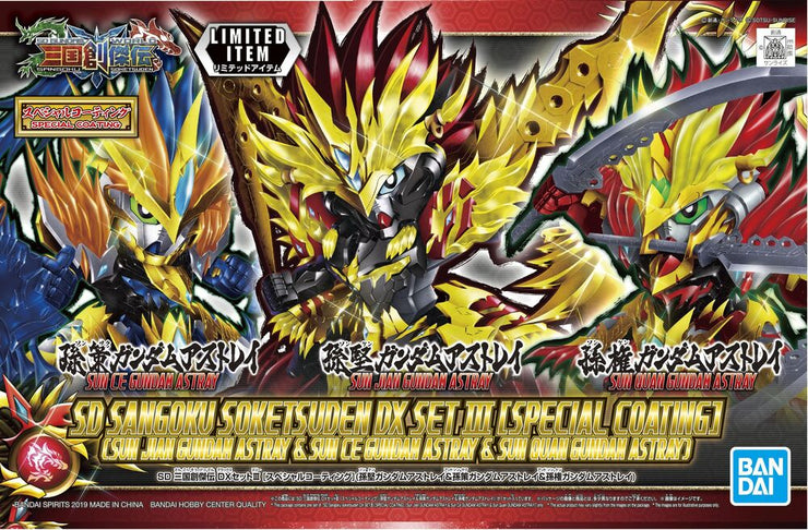 SD Sangoku Soketsuden Dx Set 3 (Special Coating)