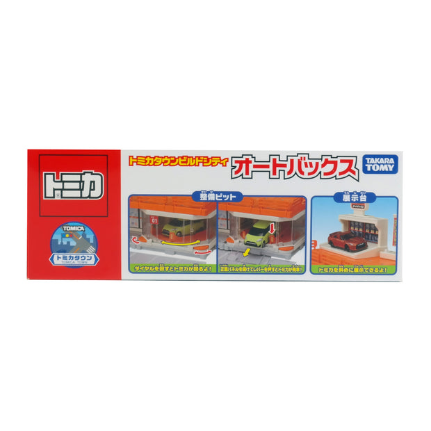 Tomica Build City Car Dealer Autobacs