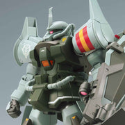 Hg 1/144 The Gundam Base Limited Gouf Flight Type (Flight Test Type Image Color)