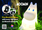 22cm Moomin Night Light