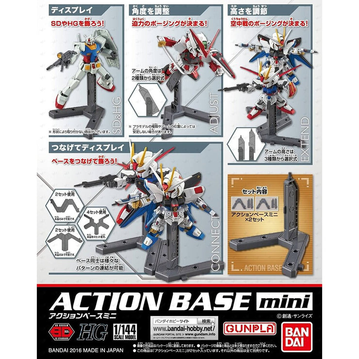 Action Base Mini Gray (2pcs Set)