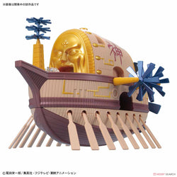 One Piece Grand Ship Collection Ark Maxim