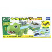 ANIA ANIMAL TRAIN CROCODILE (Crocodile Included)