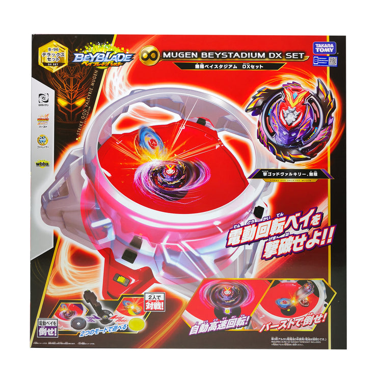 Beyblade Burst God B-96 Mugen Beystadium Dx Set