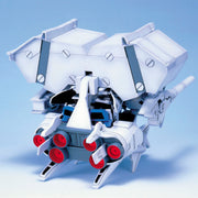 BB207 Gundam GP-03D