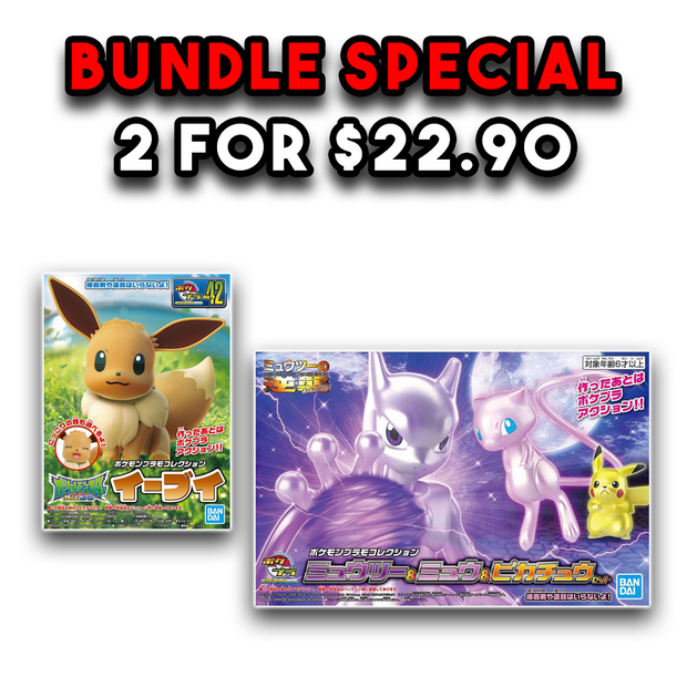 Pokemon Plamo Bundle Pack - 55590 + 57817