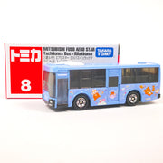 [Super Bus Pack] Tomica THSR Shuttle Bus For Asia + Isuzu Eruga + Mitsubishi Fuso Aero Star Rilakkuma Bus + Hino Selega JR Tohoku Super