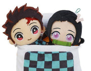 Ofutons Demon Slayer: Kimetsu No Yaiba Kamado Tanjiro