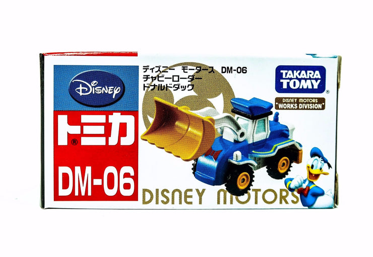 TOMICA DISNEY MOTORS DM-06 CHUBBY LOADER DONALD DUCK