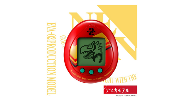 Tamagotchi Universal Egg Shaped Battle Weapon Evatachi Asuka Model (Japanese)