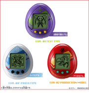 Tamagotchi Universal Egg Shaped Battle Weapon Evatachi 01 Test Type Model (Japanese)