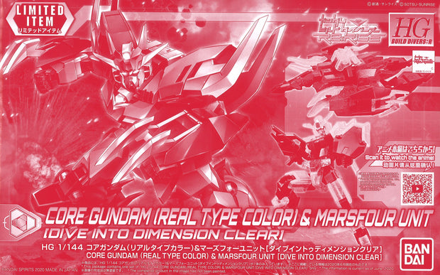 HGBD:R 1/144 Core Gundam (Real Type Color) & Marsfour Unit (Dive into Dimension Clear)