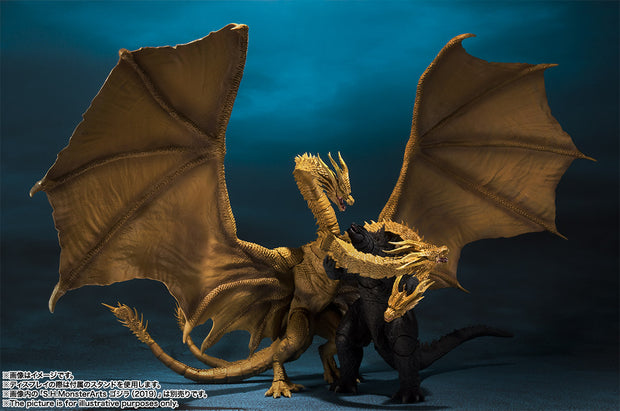 (PRE-ORDER) SHM King Ghidorah (2019) -King of the Monsters-