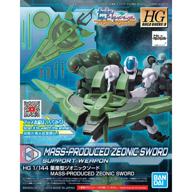 Hgbd:R 1/144 Mass Produced Zeonic Sword