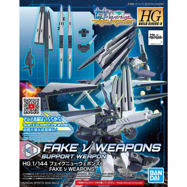 HGBD:R 1/144 Fake Nu Weapons