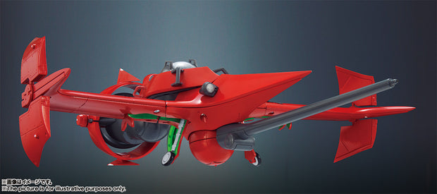 Popinika Cowboy Bebop Swordfish II (Shelf Wear)