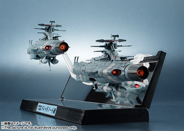 KT U.N.C.F D-1 Two Ships Set (Slight Shelf Wear)