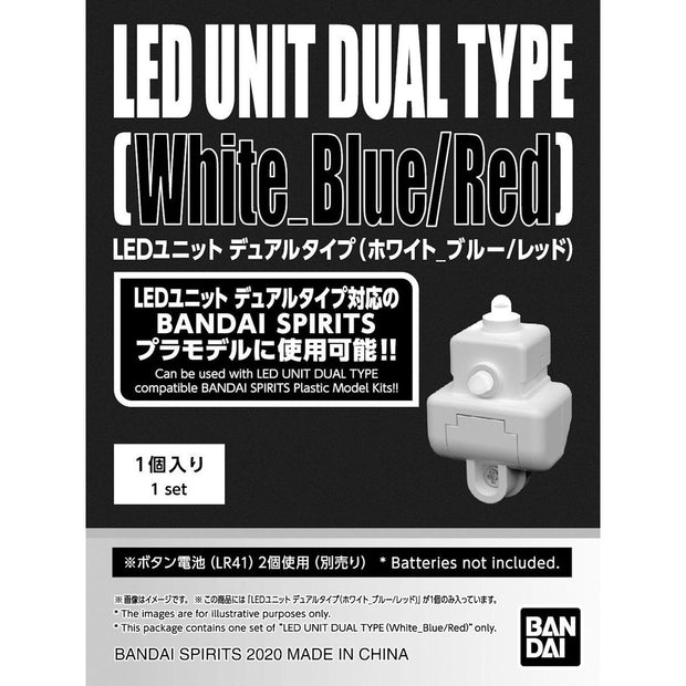 LED Unit Dual Type (White-Blue/Red)