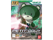 HGPB Petitgguy Lockon Stratos Green & Placard
