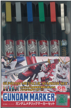 GS GUNDAM METALLIC MARKER SET