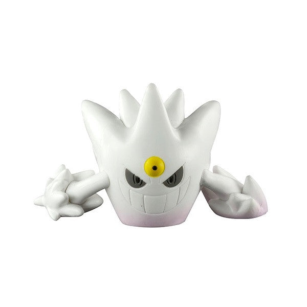 Moncolle SP-044 2016 Movie Character A (White Megagenga)