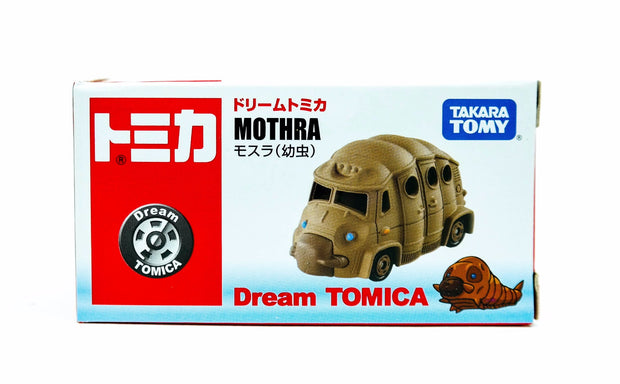DREAM TOMICA MOTHRA (LARVA FORM)