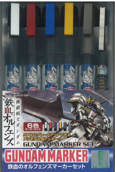 GS GUNDAM MARKER SET