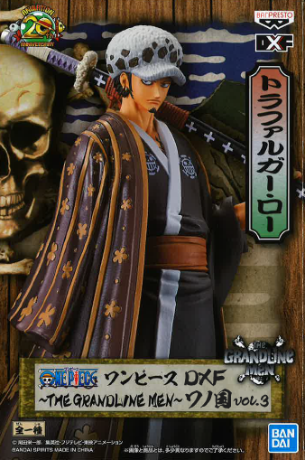 One Piece DXF - The Grandline Men Wanokuni Vol.3
