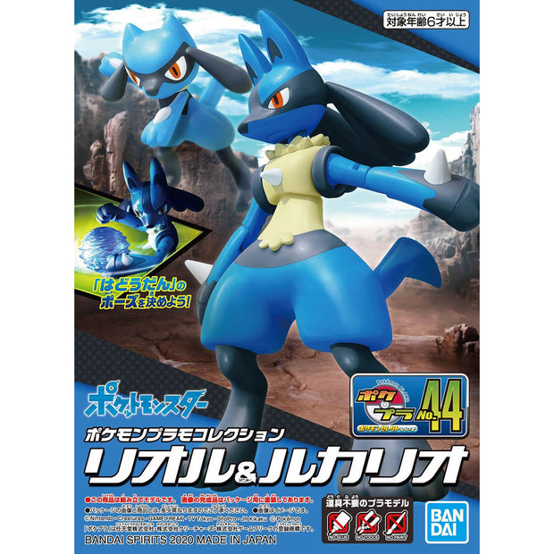 Pokemon Plamo Collection 44 Select Series Riolu & Lucario