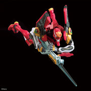 Rg Multipurpose Humanoid Decisive Weapon Artificial Human Evangelion Production Model 02