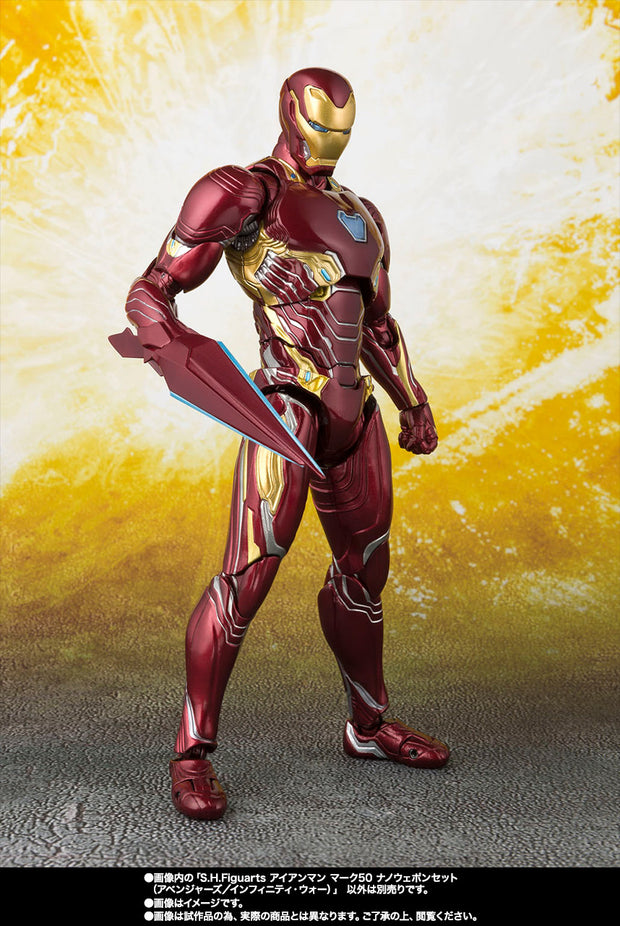 SHF Iron Man MK-50 Nano Weapon Set