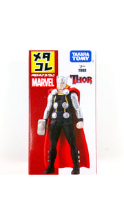 METACOLLE MARVEL THE MIGHTY THOR