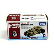 DREAM TOMICA BAT MOBILE 4TH (CAMOUFLAGE)