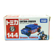 DREAM TOMICA CAPTAIN AMERICA (144)
