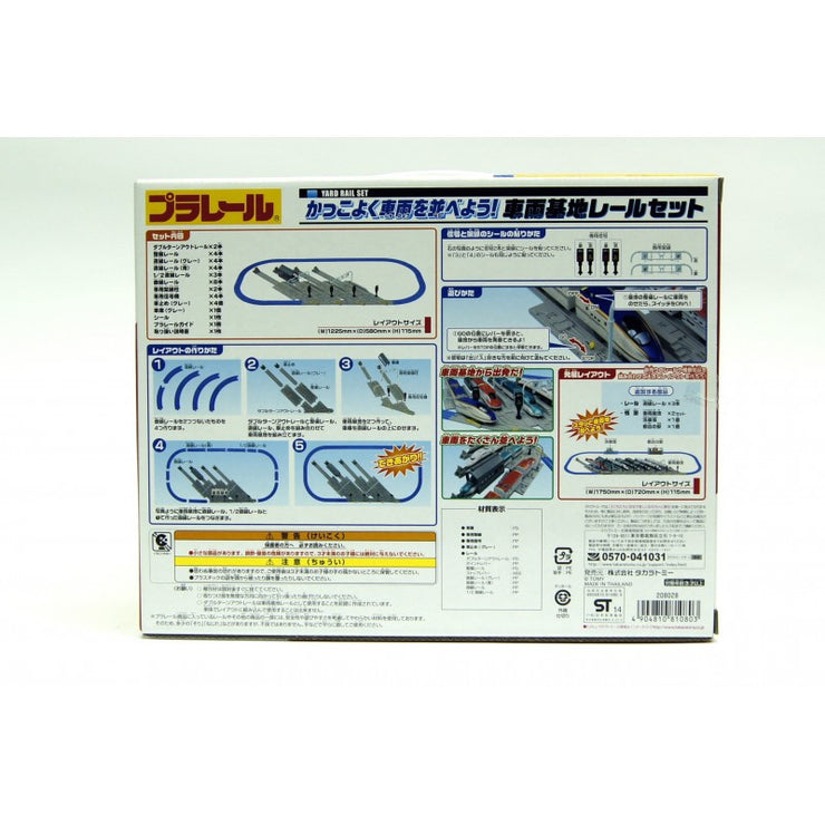 Plarail Train Base Set