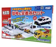 Tomica Gift Map Set
