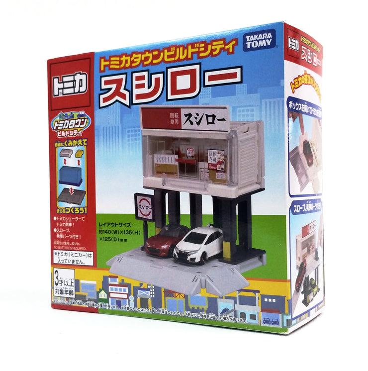 Tomica Build City Sushiro