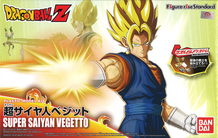 Figure-rise Standard Super Saiyan Vegetto