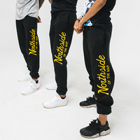 Northside sport sweats